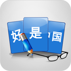 New Practical Chinese Reader Flashcards