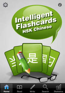 HSK Chinese Test Flashcard